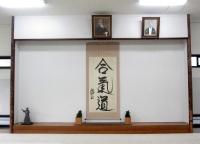 Photos from Nishi's visit to Hombu Dojo in Tokyo